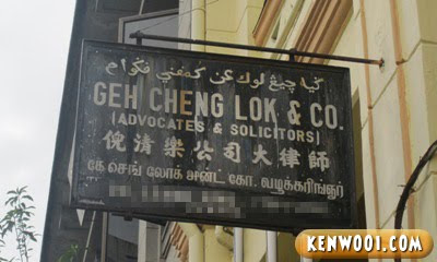 Prolawyers & Gang – kenwooi com