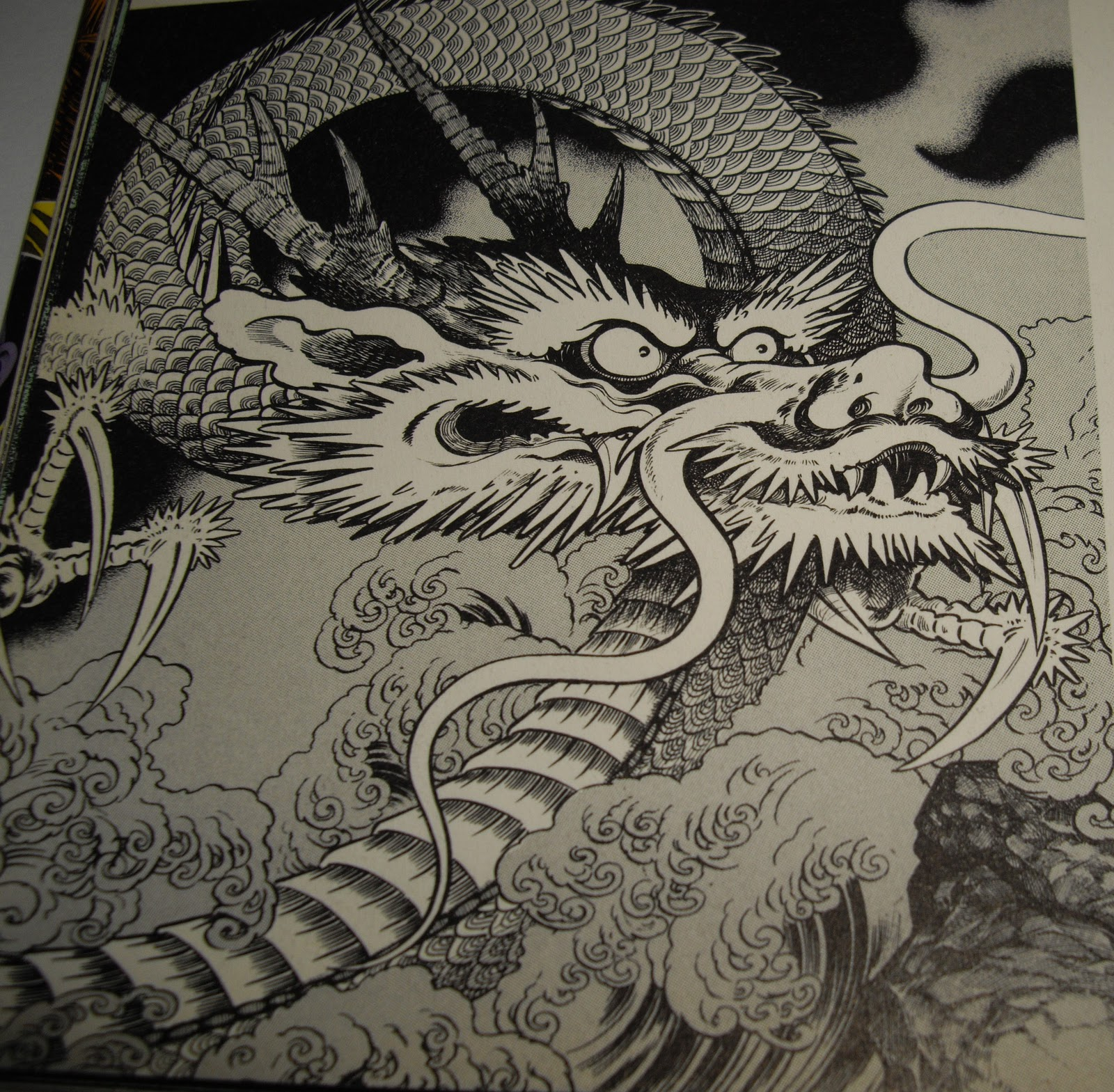 Korean Dragon: My Two Yen Worth