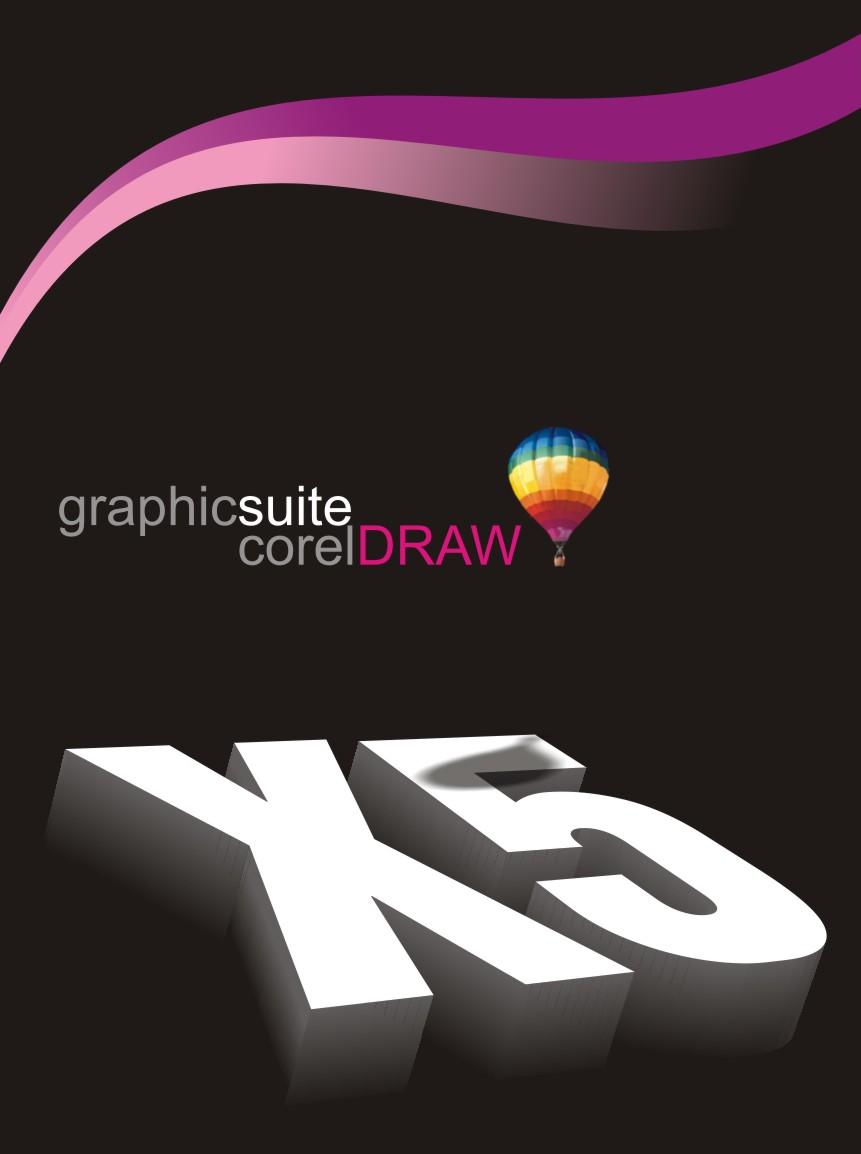 Corel Draw X5 Bagas31 : corel, bagas31, DIKUL-NET:, 2011-08-21