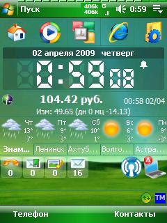 Про часики от HTC