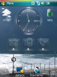 Spb Mobile Shell 3.0. Общий обзор