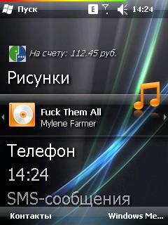Windows Mobile 6.5. Тудей