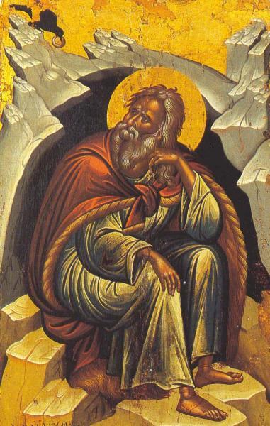 ΕΛΛΗΝΙΣΜΟΣ - ΟΡΘΟΔΟΞΙΑ  Προφήτης Ηλίας 0b5d73070cb