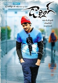 Ravan Movie All Mp3 Songs Download Instant Personal Poster Sets