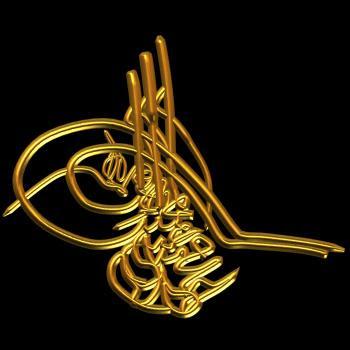 [Resim: Sultan+Mehmet+Re%C5%9Fat+%C4%B1n+Tu%C4%9Fras%C4%B1.jpg]