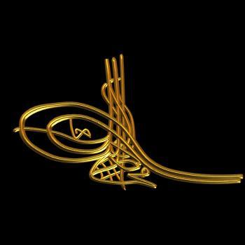 [Resim: Sultan+4.Mehmet+Tu%C4%9Fras%C4%B1.jpg]
