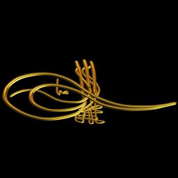 [Resim: Sultan+3.Mehmet+Tu%C4%9Fras%C4%B1.jpg]