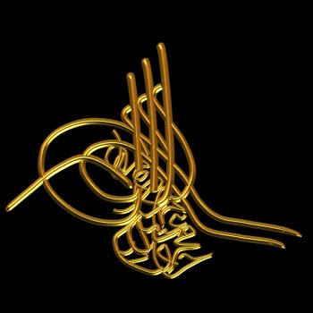 [Resim: Sultan+2.Mahmut+un+Tu%C4%9Fras%C4%B1.jpg]