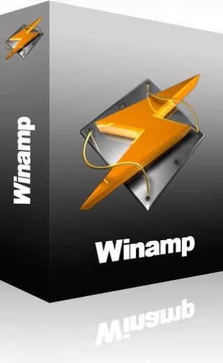 winamp535 pro