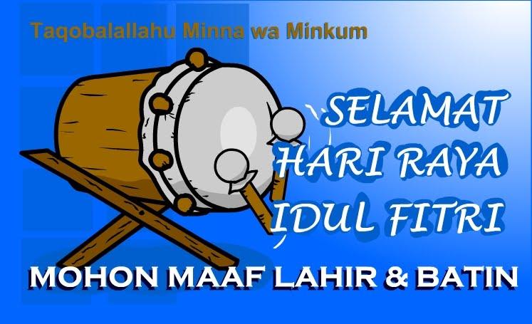 Poster Gambar DP BBM Ucapan Lebaran Idul Fitri  IslamWiki