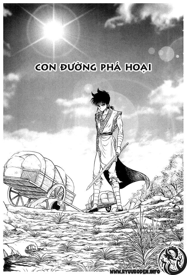 Chú Bé Rồng - Ryuuroden chap 21 - Trang 1