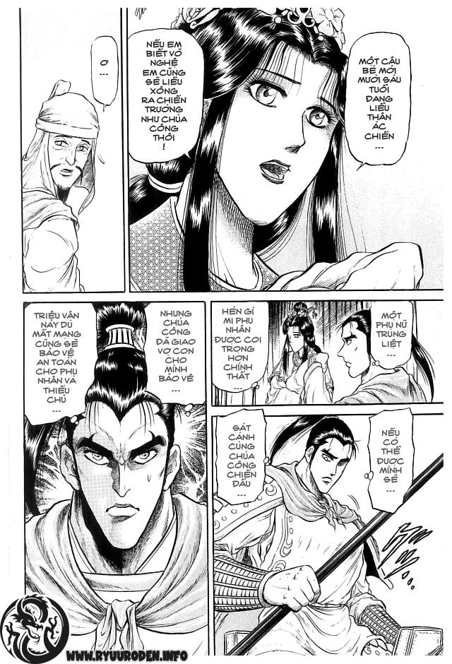 Chú Bé Rồng - Ryuuroden chap 21 - Trang 12