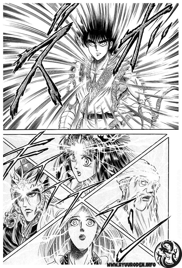 Chú Bé Rồng - Ryuuroden chap 21 - Trang 39