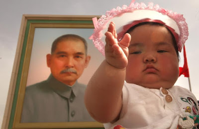 Τα παιδιά στην Κίνα