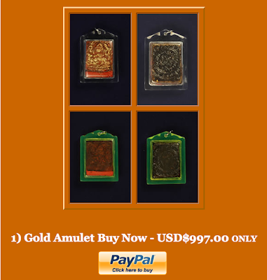 Digital Tibetan Buddhist Altar: Mahakala Amulet and the