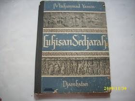 *Lukisan Sedjarah* th 1956  oleh  Muhammad Yamin TERJUAL/ SOLD