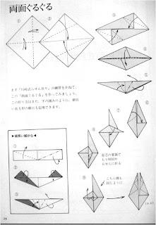 origami: diagrama espiral de tomoko fuse tomoko fuse diagrams 2012 ford f550 fuse diagrams #10