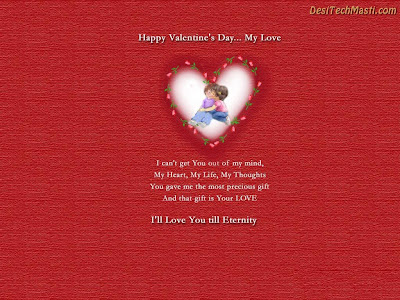 Quotes For Valentines