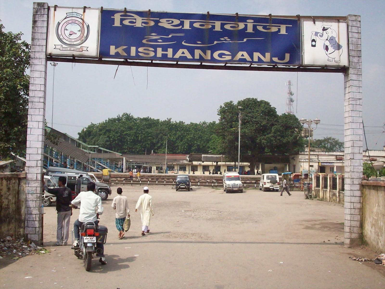 Kishanganjbihar Com Kishanganj Railway Station