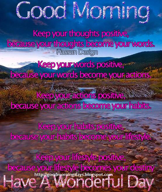 Positive Saturday Morning Quotes: Self Improving Inspiring Quotes: Good Morning Saturday
