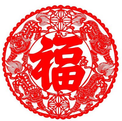Celebrate The Chinese New Year And Learn Traditional Craft Of Paper Cutting Is One Most Popular Folk Arts In China