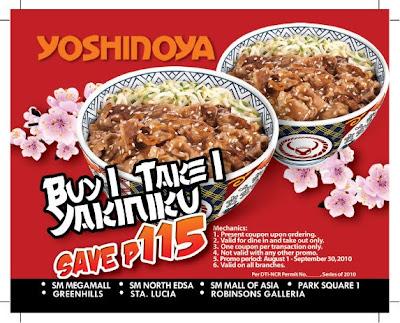 picture regarding Yoshinoya Coupon Printable named Yoshinoya coupon codes printable 2018 : Scream zone coupon codes
