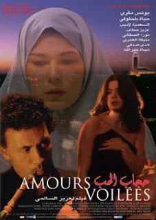 film marocain hijab lhob gratuit