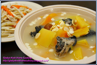 Homemade Papaya Soup with American Ginseng and Black Chicken Recipe