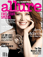 Allure Magazine February Giveaways