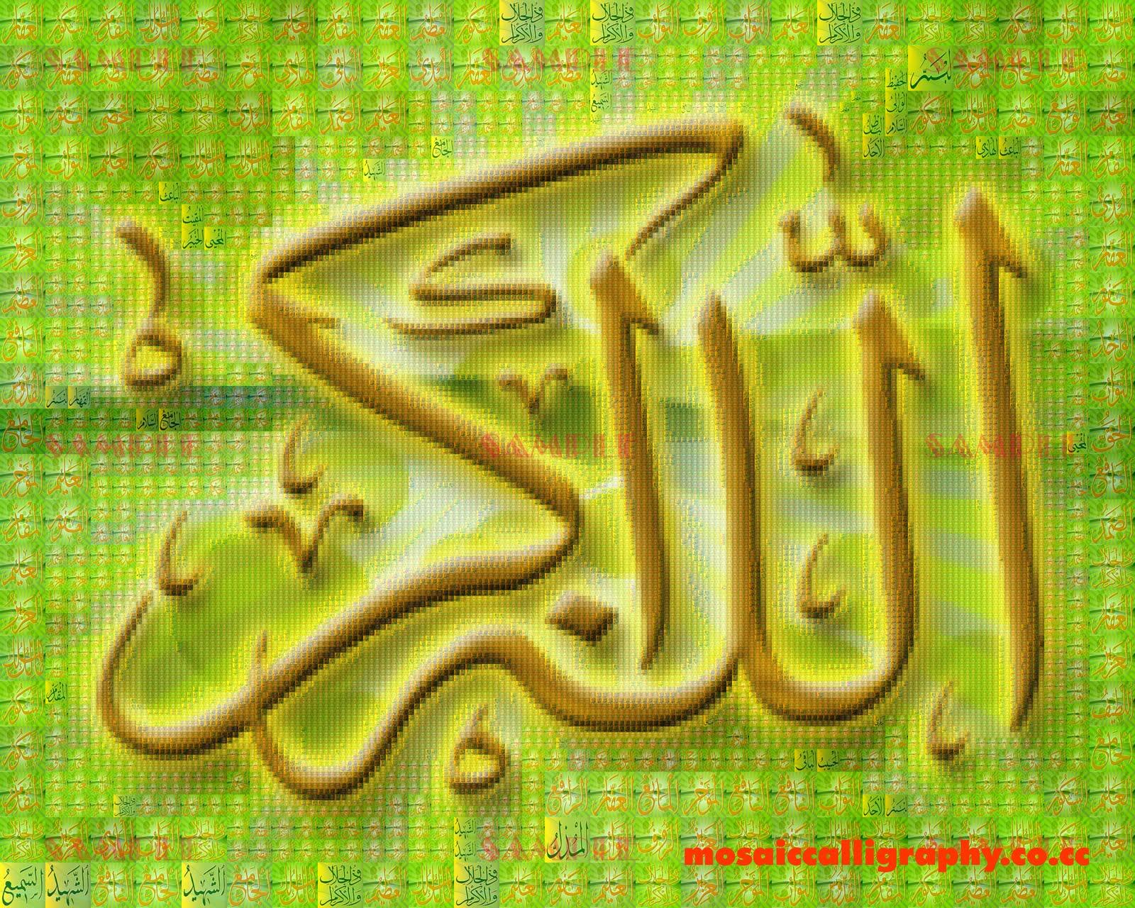 Download Gratis Cara Mewarnai Kaligrafi Allahu Akbar