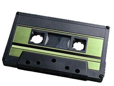 https://i1.wp.com/4.bp.blogspot.com/_HvnrtGqYrfY/RhsgRvSQp6I/AAAAAAAAAYU/VWxxd3nPzDY/s400/mixtape.jpg