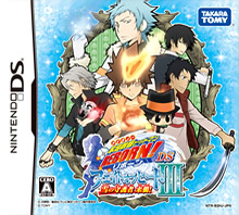 Katekyoo Hitman Reborn! DS Fate of Heat III: Yuki no Shugomono Raishuu!