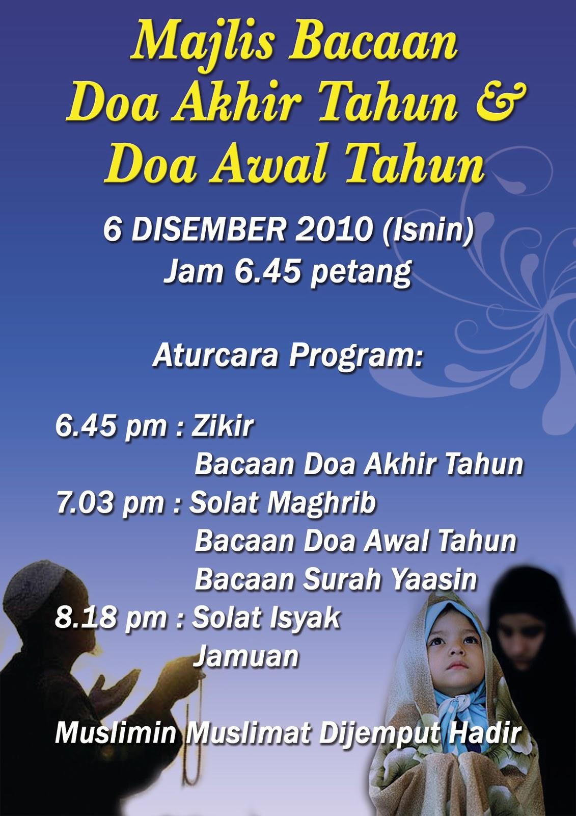 Majlis Bacaan Doa Akhir Tahun dan Doa Awal Tahun