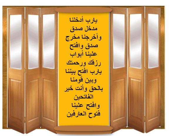 تحميل القران الكريم بصوت خالد الجليل mp3 كامل مجانا مضغوط