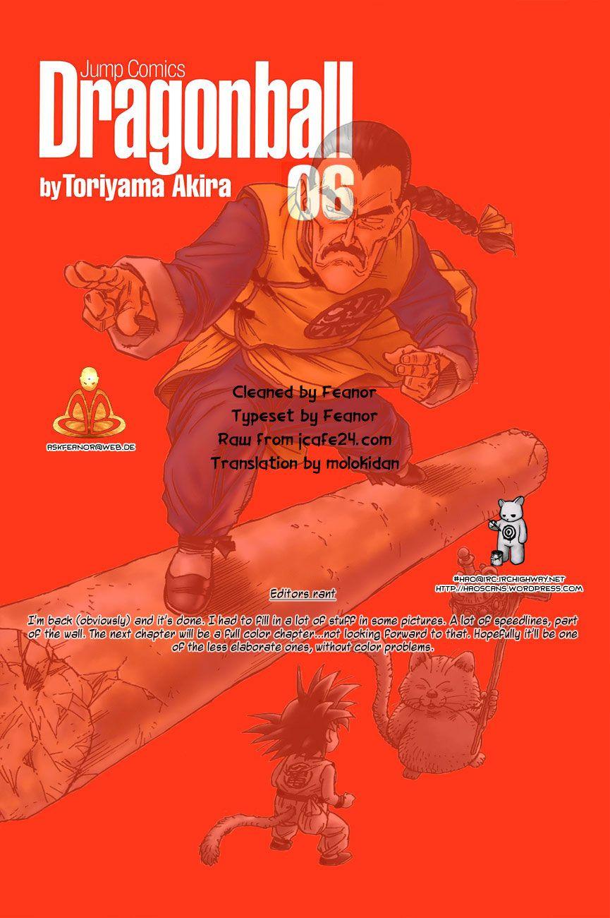 Dragon Ball chap 85 trang 16