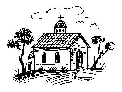 Αποτέλεσμα εικόνας για 15ος Ιερός Κανόνας της Πρωτοδευτέρας Συνόδου.