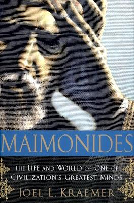 Moses Maimonides (Rambam)