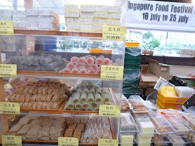 Chinese Food Lees Summit Mo