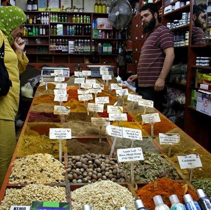 Znalezione obrazy dla zapytania jak się pisze po arabsku suk