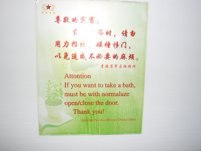 a sign on a door with Chinese characters followed by semi-English ATTONTION if you want to take a bath, must be with normalaze open/close the door. Thank you!