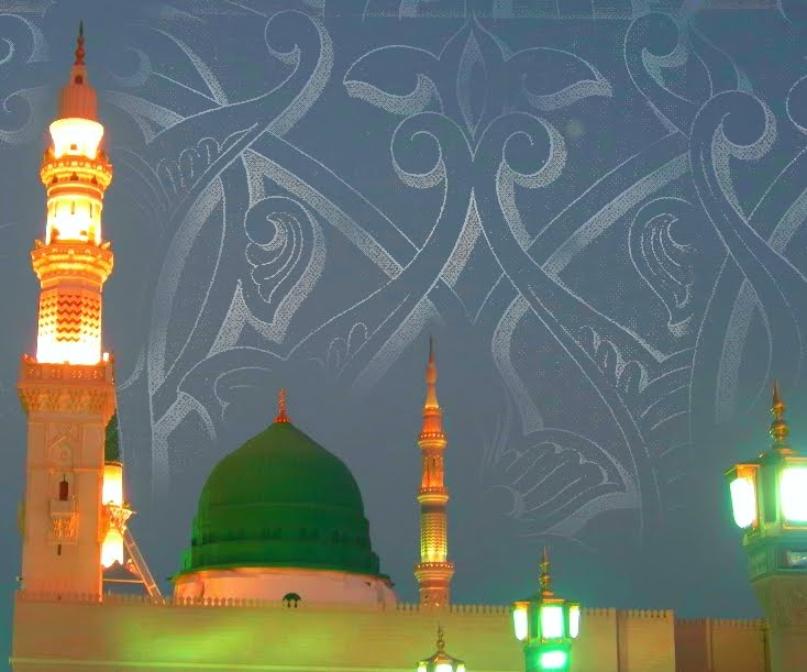 Beloved Madinah