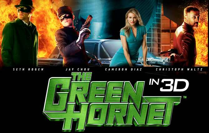 Green Hornet | Teaser Trailer