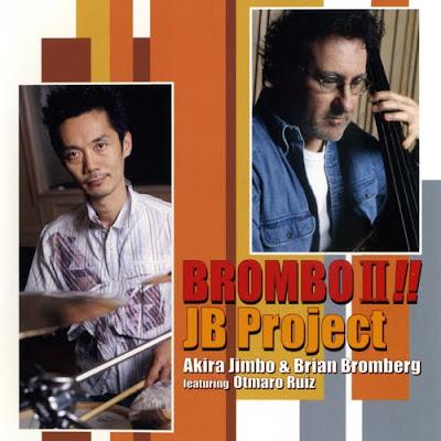Jb Project brombo ii 2004