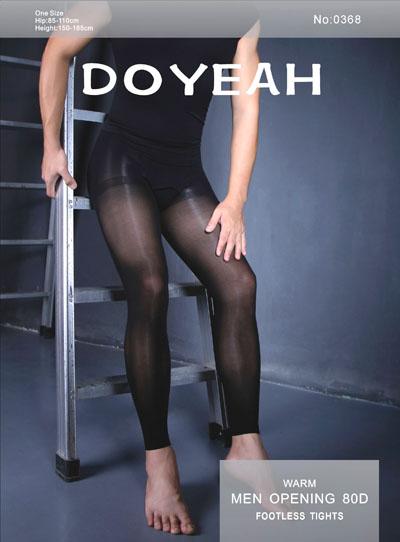 da72b400faa21 Legwear4Men: New Footless Tights from Doyeah