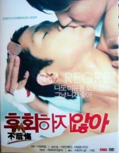 Megaupload Gay Korean 30