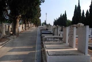 מודיעין עדן: בית עלמין כפר נחמן רעננה - בית קברות רעננה MJ-21