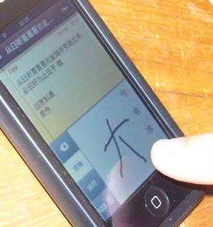 Linguaggio e scrittura disegnare il cinese - Diversi caratteri di scrittura ...