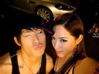 Vanness Wu Arissa Cheo Photo