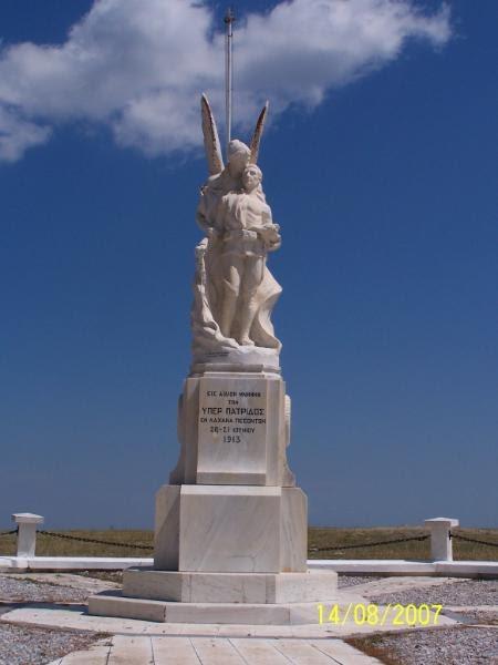 Μνημείο για την πολύνεκρη μάχη του Κιλκίς-Λαχανά (19-21 Ιουνίου), κατά την οποία οι ελληνικές απώλειες ξεπέρασαν τις 10.000
