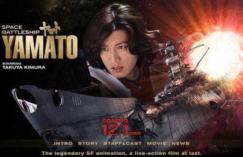 felix ip。蟻速畫行  felix ip。蟻速畫行: Yamato Movie Poste